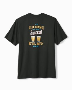 Rye Rye Again T-Shirt